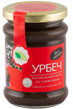 Poppy Seeds Paste (natural)'s image