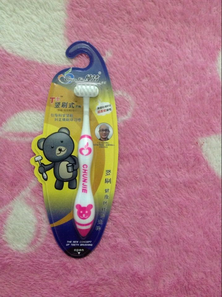 American DuPont imported material creative concept T-shape toothbrush for c's image